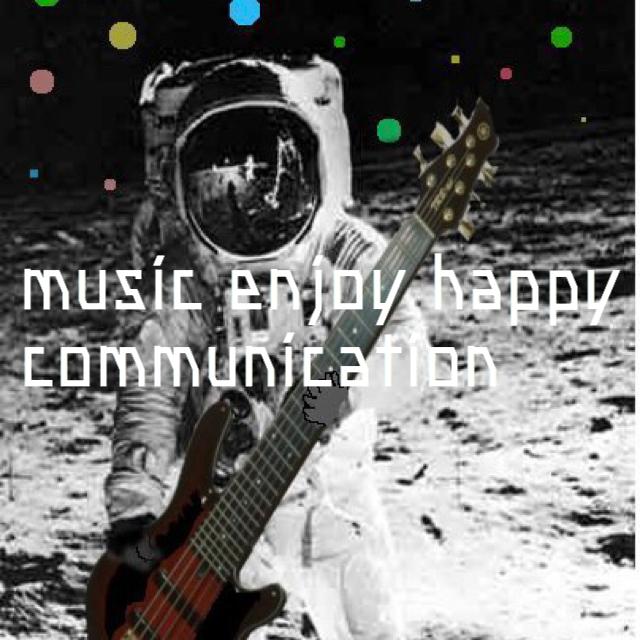 音楽でみんなと遊びたい。